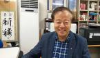 최요한 목사(서울명동교회)