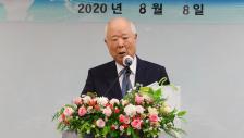 제88차 세계선교연대포럼 개최
