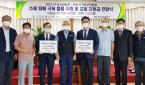 한국교회봉사단