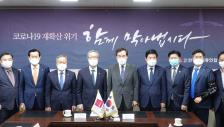 한국교회총연합