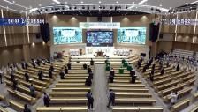 예장 통합 제105회 온라인 총회