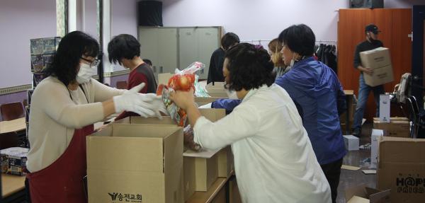 송전교회 행복 섬김 캠페인