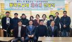 용천노회 통일기금운영위원회 탈북민교회 체온계 전달식