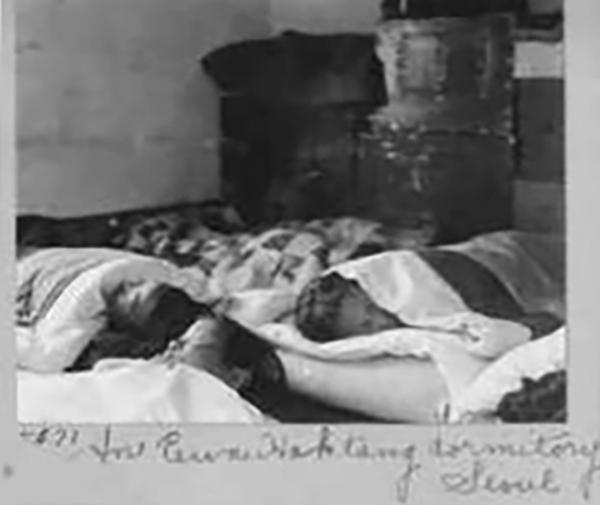 1910년대 이화학당 숙소
