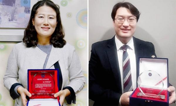 한국선교신학회