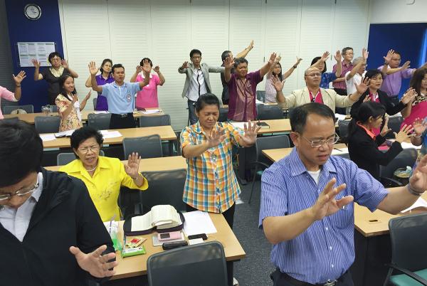 태국 선교