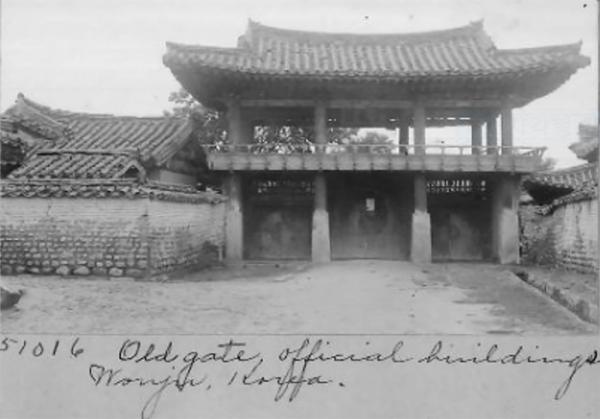 강원감영 대문 포정루의 1912년 이전 모습