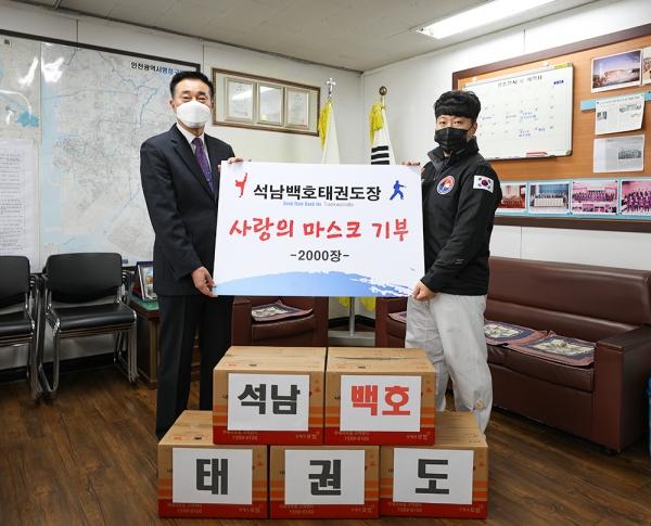 석남백호태권도장 이태수 관장(오른쪽)이 인천 지역 군부대를 위한 마스크를 군선교연합회 경인지회에 전달했다.
