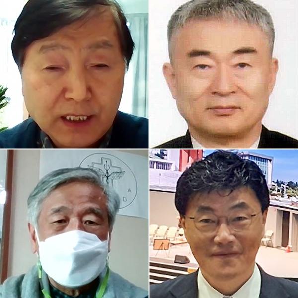 2021 한국기독의사회 제56차 온라인 총회 및 연차세미나