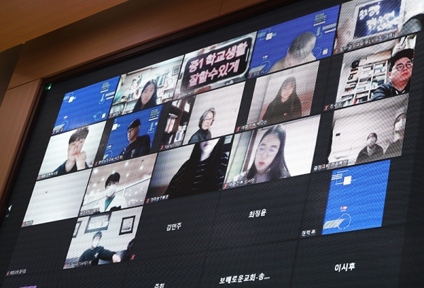 청소년 겨울수련회가 줌과 유튜브로 열렸다.