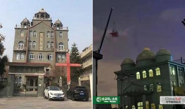 (왼쪽) 중국 원저우시 당국자들이 1월 15일 밤 '용즈홍 스트리트 창거 교회'를 급습하여 교회 십자가를 철거했다. (오른쪽) 당국자들이 기중기를 사용하여 100년의 역사를 가진 '슈이신 크리스천 교회'의 십자가를 철거하고 있다.