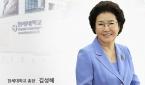 고 김성혜 한세대학교 총장
