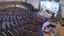 사랑의교회가 지난달 24일 예배당 좌석 수의 10% 인원에서 대면예배를 드리는 모습.
