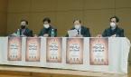 2021 한국교회 부활절연합예배 준비위 관계자들이 기자회견에 임하고 있다