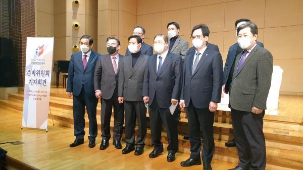 준비위 관계자들이 기자회견 후 기념촬영을 하고 있다.