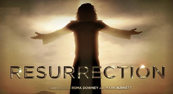 디스커버리 플러스(Discovery+)에서 방영될 영화 '부활' 포스터.