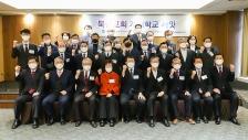 2021 북한교회 개척학교 서밋