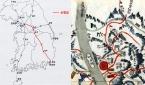 신경준의 『도로고』. 조선 6대로와 남부순행길에 아펜젤러가 이용했던 길 / 1871년 인동읍지 지도