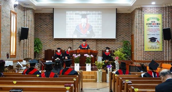 17일 말씀세움교회에서 예장 개혁총회신학 제1회 신대원 졸업감사예배가 드려졌다.