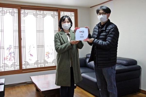 지미션이 일시 귀국한 선교사들을 위해 인천에 단기 숙소를 마련했다.