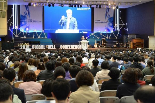 지난 2018년 진행된 셀 컨퍼런스 모습