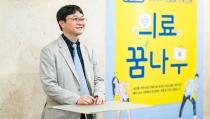 이영석 성누가병원 원장이 3.5기 의료꿈나무에서 강의하고 있다.