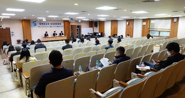 제1회 탈북민교회 통일준비포럼이 진행되고 있다.
