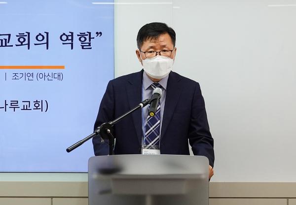 마요한 목사가 '탈북민 목회자가 사역하는 교회의 역할'에 대해 발표했다.