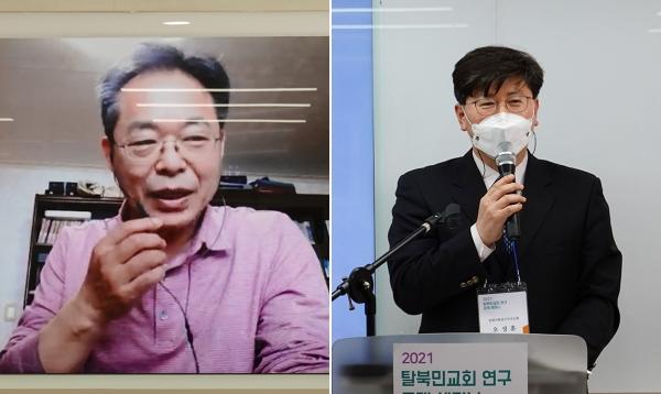 발표 2에 대해 김병로 교수(좌), 오성훈 목사(우)가 지정토론을 하고 있다.