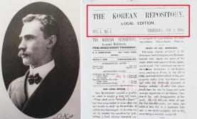 알렉산더 A. 피터스 / 1899년 2월 9일 발간된 『The Korean Repository』
