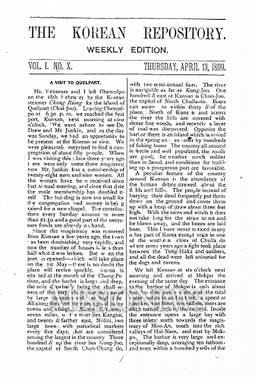 피터스 선교사의 '제주 섬 방문기'(A Visit To Quelpart)가 실린 『코리안 리포지터리』 1899년 4월 13일 자. '제주 섬 방문기'는 1899년 4월 13일, 20일, 27일 3회 연재됐다.