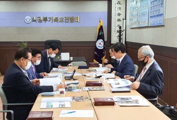 의기연과 4/14연합 관계자들이 28일 협약식을 가졌다.