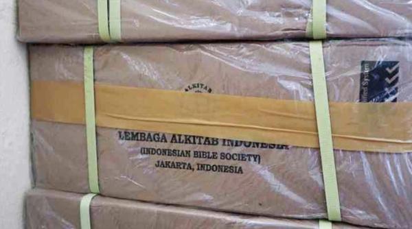 이번에 1차 배포된 인도네시아어 성경