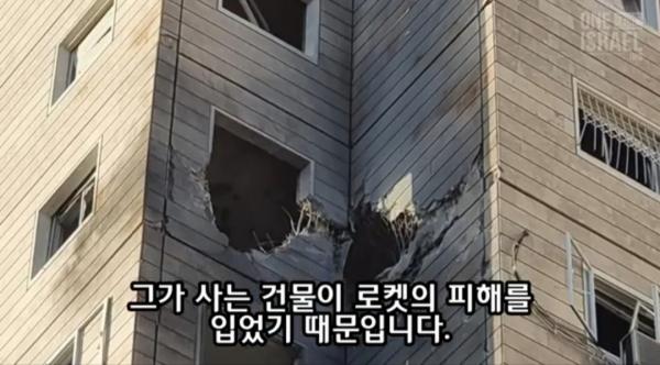 원포이스라엘 산하기관 이스라엘성서대학(ICB) 교수진이 사는 건물이 폭격에 맞아 이웃이 사망했다.