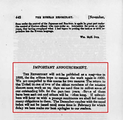 『리포지터리』 1898년 11월호