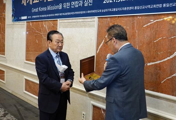 선교통일한국협의회 강보형 대표회장(우)이 양영식 박사(좌)에 제2회 통일선교공로상을 수상했다.