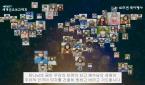 UBF 60주년 세계선교보고대회 기념 영상