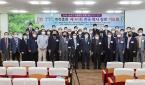 제41회 전국 목사‧장로 기도회