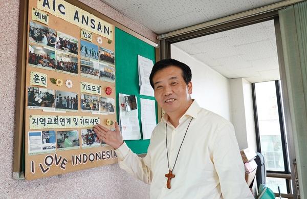 안디옥인도네시아선교교회 안산 지부