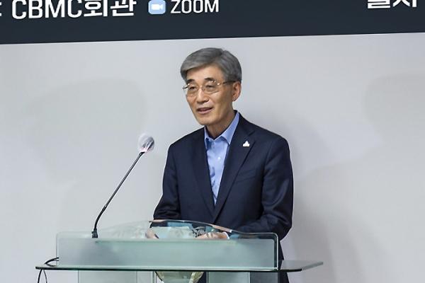 한국CBMC 2021 전국지회장단회의