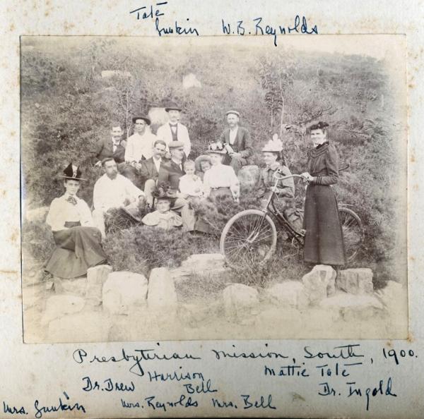 1900년 한국에서 사역하던 남장로교 선교부 선교사들