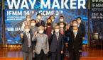 IFMM 제14회·GCMF 제3회 코로나 이후 이주민 사역 포럼