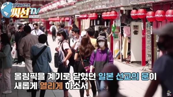 한국CCC 해외선교팀
