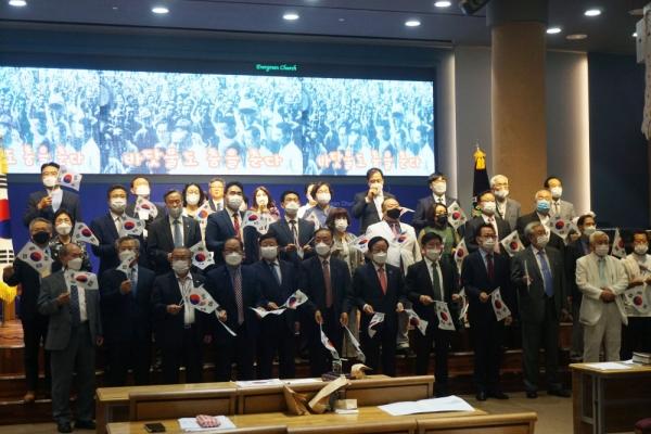 한교연 광복 76주년·건국 73주년 기념 감사예배 단체사진.