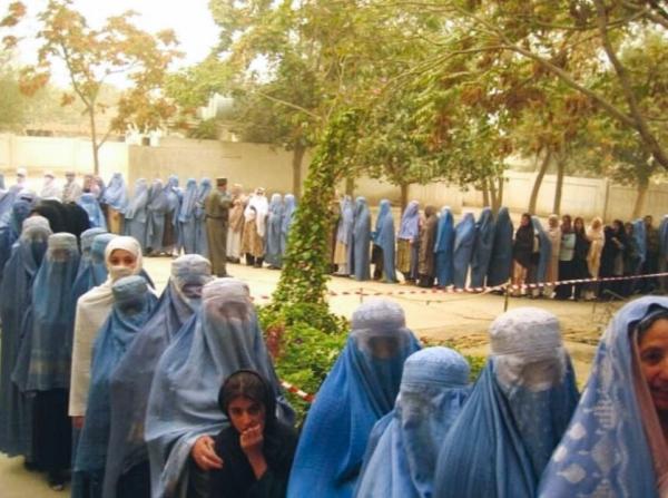 아프간의 여성들