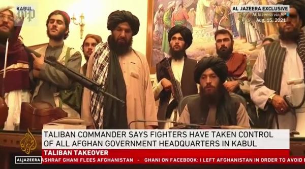 탈레반은 지난 15일 아프간 수도 카불을 장악했다.
