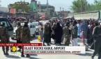 아프간 자살폭탄 테러