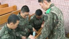 군선교연합회