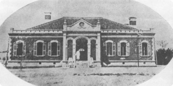 배재학당 건물