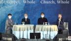 제2차 로잔 목회자 컨퍼런스